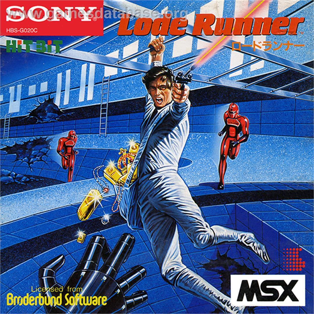 Lode Runner - MSX