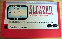 Cartridge artwork for Alcazar: The Forgotten Fortress on the MSX.