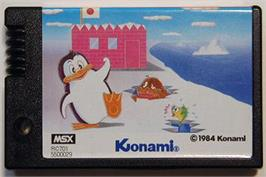 Cartridge artwork for Antarctic Adventure on the MSX.