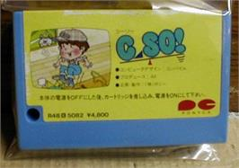 Cartridge artwork for C-So on the MSX.