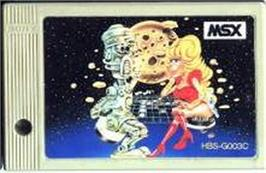 Cartridge artwork for Computer Chess on the MSX.