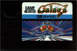 Cartridge artwork for Galaga on the MSX.