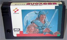 Cartridge artwork for Knightmare 2: The Maze of Galious on the MSX.