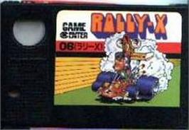 Cartridge artwork for Rally X on the MSX.
