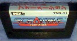 Cartridge artwork for Scramble Formation on the MSX.