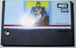 Cartridge artwork for Valis: The Fantasm Soldier on the MSX.