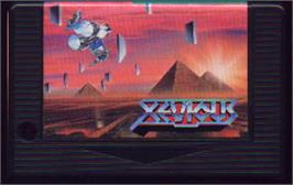 Cartridge artwork for Xevious: Fardraut Saga on the MSX.