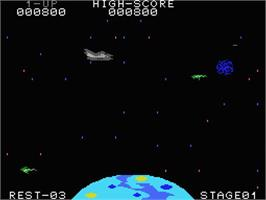In game image of Battle Cross on the MSX.