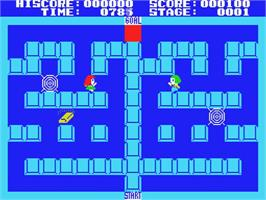 In game image of Binary Land on the MSX.