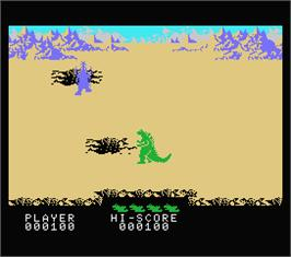 In game image of Godzilla on the MSX.