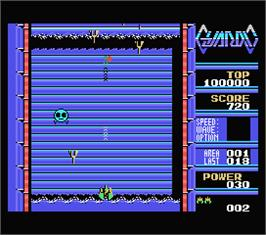 In game image of Guardic on the MSX.