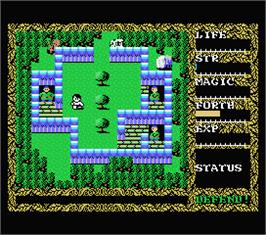 In game image of Hydlide II: Shine of Darkness on the MSX.