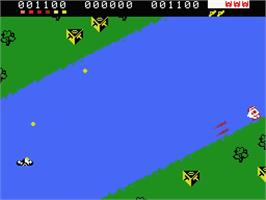 In game image of Turboat on the MSX.