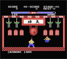 In game image of Yie Ar Kung-Fu on the MSX.