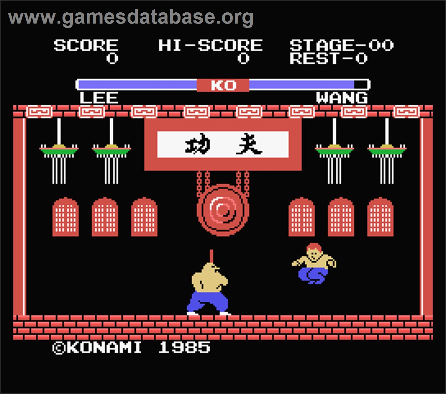 Yie Ar Kung-Fu - MSX - Artwork - In Game