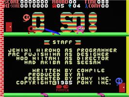 Title screen of C-So on the MSX.