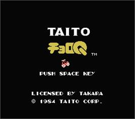 Title screen of Choro Q on the MSX.