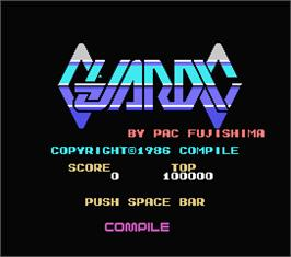 Title screen of Guardic on the MSX.