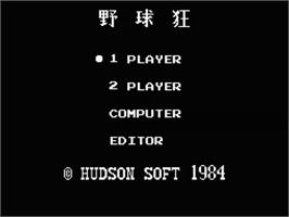 Title screen of Hunchback on the MSX.