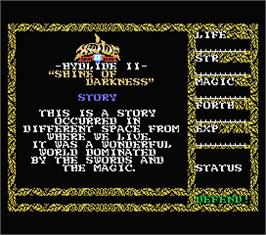 Title screen of Hydlide II: Shine of Darkness on the MSX.
