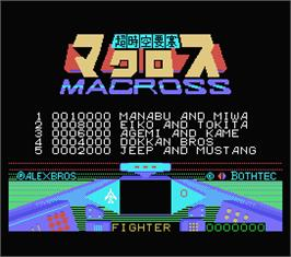 Title screen of Maziacs on the MSX.