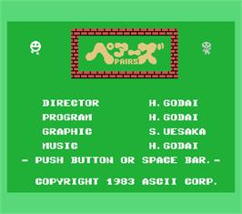 Title screen of Panique on the MSX.
