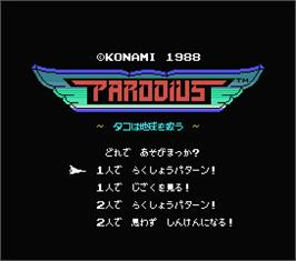 Title screen of Parodius on the MSX.
