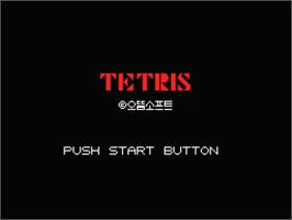 Title screen of Tetris on the MSX.