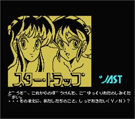 Title screen of Time Trax on the MSX.