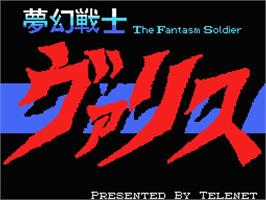 Title screen of Valis: The Fantasm Soldier on the MSX.