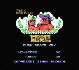 Title screen of Wonder Boy on the MSX.
