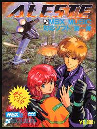 Box cover for Aleste 2 on the MSX 2.