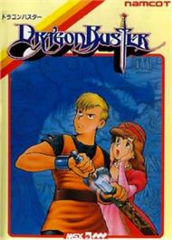 Box cover for Dragon Warrior on the MSX 2.