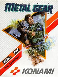 Box cover for Metal Gear on the MSX 2.