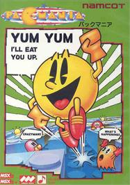 Box cover for Pac-Man on the MSX 2.