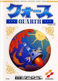 Box cover for Quarth on the MSX 2.