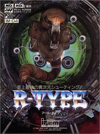 Box cover for R-Type on the MSX 2.