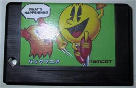 Cartridge artwork for Pac-Man on the MSX 2.