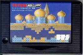 Cartridge artwork for Tetris on the MSX 2.
