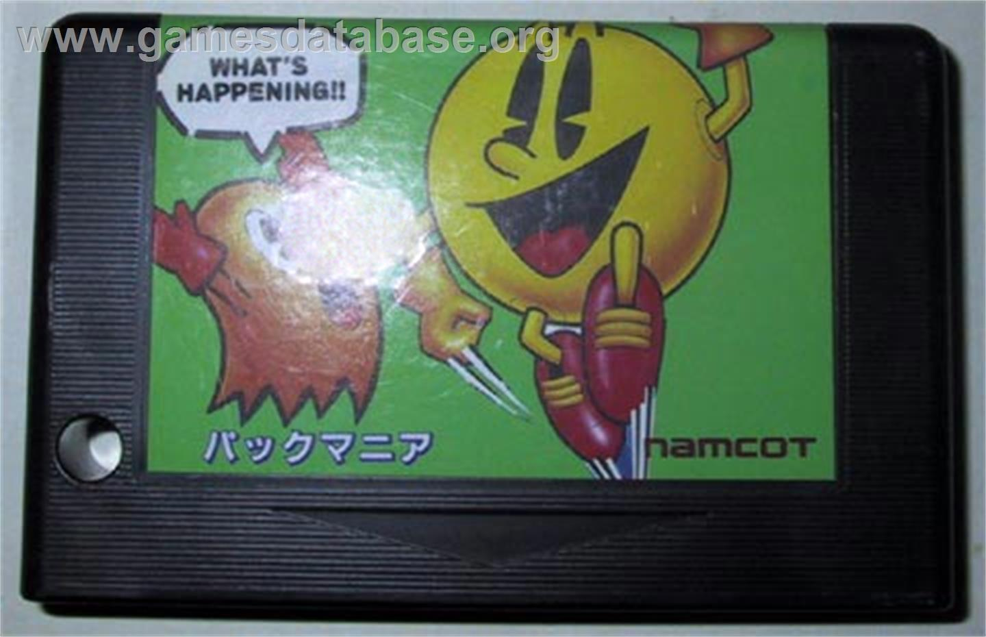 Pac-Man - MSX 2 - Artwork - Cartridge