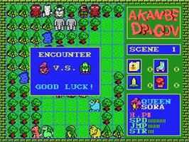 In game image of Akanbe Dragon on the MSX 2.