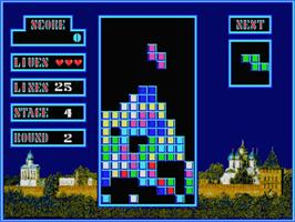 In game image of Brick on the MSX 2.