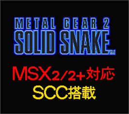 In game image of Metal Gear 2: Solid Snake on the MSX 2.