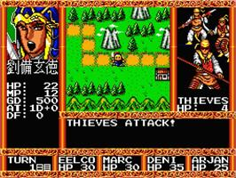 In game image of Rune Master 3 on the MSX 2.