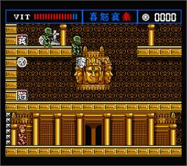 In game image of Treasure of Usas on the MSX 2.