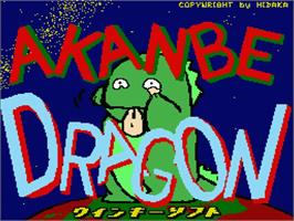Title screen of Akanbe Dragon on the MSX 2.
