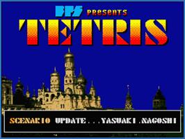 Title screen of Brick on the MSX 2.