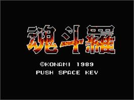 Title screen of Contra on the MSX 2.