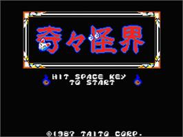 Title screen of KiKi KaiKai on the MSX 2.