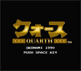 Title screen of Quarth on the MSX 2.